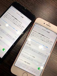 ご夫婦でバッテリー交換 iPhone8