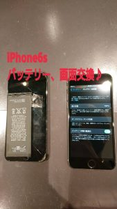iphone6s 画面交換 バッテリー交換